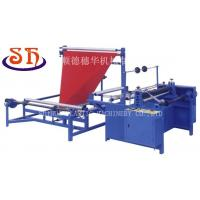 Buy cheap Film Folding Machine product
