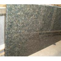 Buy cheap Blind stone product