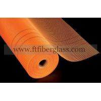 Buy cheap Fiberglass Reinforced Mesh from Wholesalers