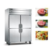 Buy cheap Refrigerator Series ZB1.0L4、ZB1.2L4、ZB1.5L4 from Wholesalers