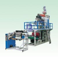 Buy cheap XSJ-L Series-cooled, tubular film blowing machine (automatic winder) 1010-2 product