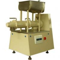 Buy cheap Continuously Fondant Agitation Machine product