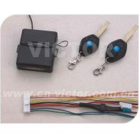 Buy cheap Keyless Entry System VT-500B product