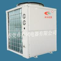 Buy cheap Instantaneous type -KLJRS-19S/A KLJRS-19S/G from Wholesalers