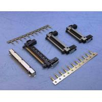 Buy cheap A Series (Wire to Board Connector) [68] Product ID: A0505 Series product