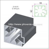 Buy cheap Aluminum heat sinks Product No:hl33 product