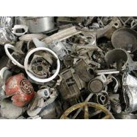 Buy cheap zinc scrap Brass scrap from Wholesalers