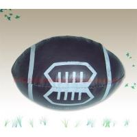 Buy cheap Wadding ball series Rugby from Wholesalers