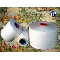 Buy cheap Core-span air-jet(MJS) yarn from Wholesalers