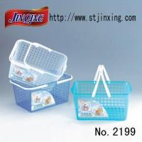 Buy cheap Small-sized multipurpose rectangular basket from Wholesalers
