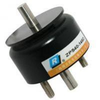 Buy cheap Electromagnet(Solenoids) ZPS-Push-pull solenoid product
