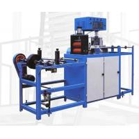 YL-250 type of plant infusion tube punching machine