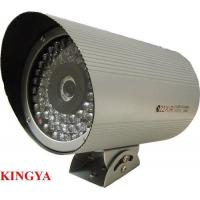 Buy cheap CCTV Cameras Model No: KY-IR22X from Wholesalers