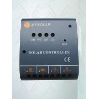 Buy cheap Solar intelligence lighting controller MYSC-L205 product