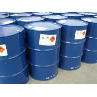 Buy cheap Ethyl Acetate product