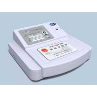 Buy cheap ICR-200 series Identity Card Verification Terminal product