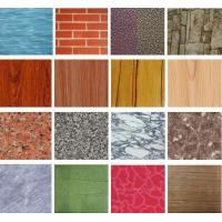 Buy cheap Multicolor Steel for Multi Purposes from Wholesalers