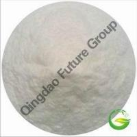 Buy cheap Zinc Sulphate Monohydrate product
