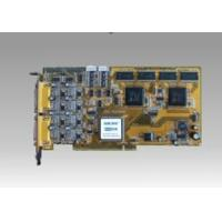 Buy cheap Haikang video hardware compression card from Wholesalers