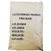 Buy cheap Calcium hydrophosphate product