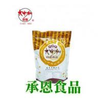 Buy cheap G101 3 in 1 Instant Soluble Hazelnut Latte Coffee Powder 1kg product
