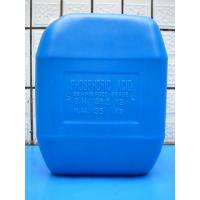 Buy cheap sulfate black product