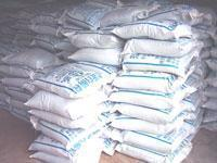 Buy cheap Industrial grade sodium metabisulfite from wholesalers