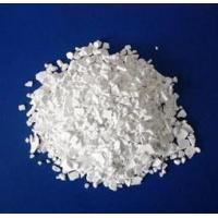 Buy cheap (74%) Calcium Chloride product