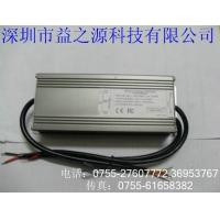 Buy cheap EYA-DC-DC Waterproof Power supply from Wholesalers