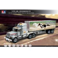Buy cheap 1:16 5-channel RC Truck from wholesalers