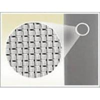 Buy cheap Stainless steel mesh product