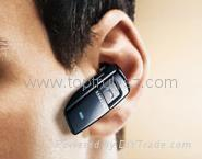 Buy cheap Samsung WEP200 Bluetooth Headset product