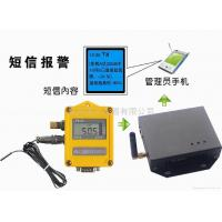 Buy cheap SMS alarm temperature and humidity recorder (wireless monitoring) product