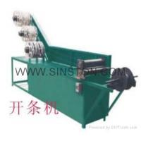 Buy cheap Non-metal tape cutter machine SIN507 from Wholesalers