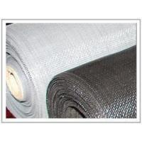 Buy cheap Fiberglass Insect Screen from Wholesalers