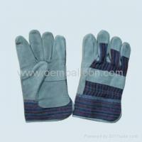 Buy cheap Safety gloves product
