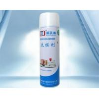 Buy cheap Blue Peacock Mould Cleaner Agent product