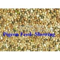Buy cheap Pigeon food product
