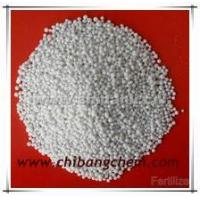 Buy cheap Compound fertilizer product