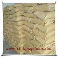 Buy cheap Polyvinyl Chloride Resin from wholesalers