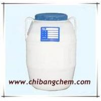 Buy cheap Emulsifier from wholesalers