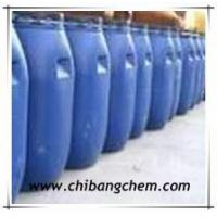 Buy cheap Butyl Methacrylate product