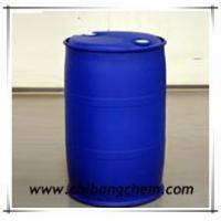 Buy cheap ethyl methacrylate product