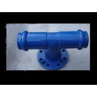 Buy cheap Hydrant Socket Tee-Flanged branch from Wholesalers
