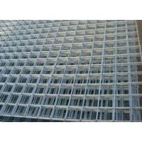 Buy cheap Electro-Plated Mesh product