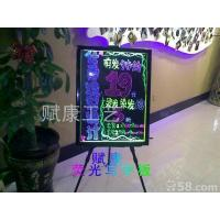Buy cheap Fluorescent electronic board product