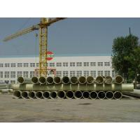 Buy cheap FRP PIPE product