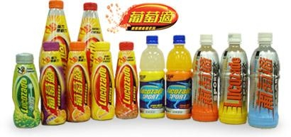 Quality LUCOZADE SERIES for sale