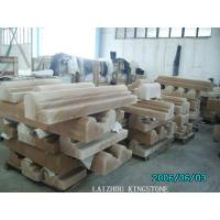 Buy cheap Yellow sandstone-10 product