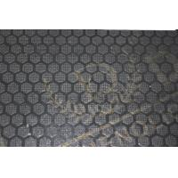 Buy cheap Skid plate from Wholesalers